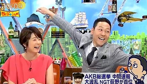 ワイドナショー画像 指原莉乃の総選挙ポスターのまねをする東野幸治 2017年6月4日