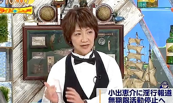 ワイドナショー画像 未成年者との飲酒や淫行で無期限活動停止になった小出恵介について長谷川まさ子が解説 2017年6月11日