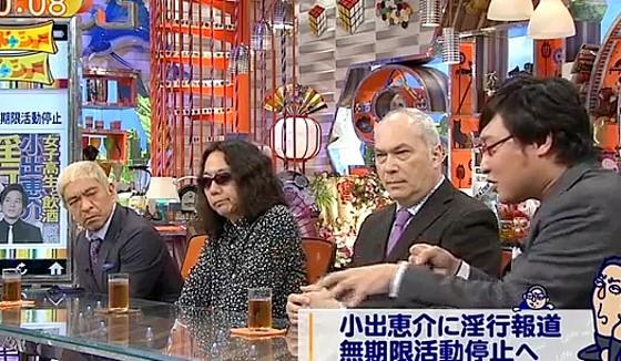 ワイドナショー画像 小出恵介が未成年者に行った不適切な行為について山里亮太が「呼んだ人間も罰するべき」と提案 2017年6月11日