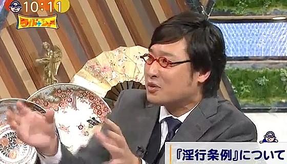 ワイドナショー画像 南海キャンディーズ山里亮太が淫行条例の罰則範囲を広げるよう主張 2017年6月11日