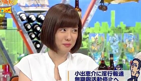 ワイドナショー画像 みうらじゅん独特の視点に笑いをこらえる山崎夕貴アナ 2017年6月11日