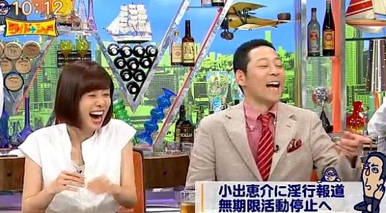 ワイドナショー画像 稲田防衛大臣がいいという松本人志に突っ込む東野幸治 2017年6月11日