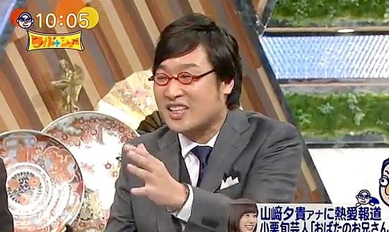 ワイドナショー画像 南海キャンディーズが山崎夕貴アナの熱愛発覚に対するスタッフの様子を紹介 2017年6月11日