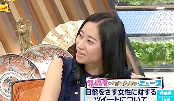 ワイドナショー画像 三浦瑠麗に突っ込む松本人志に「なんて言ってほしいのかな」 2017年6月18日