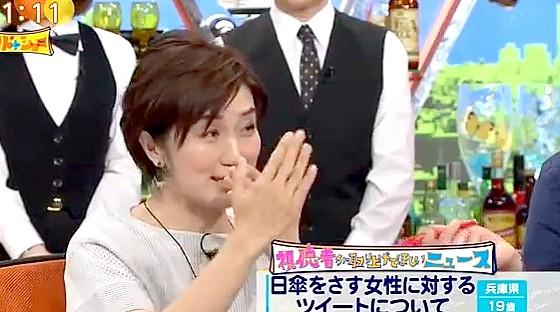 ワイドナショー画像 東野幸治にツッコまれ慌てる佐々木恭子アナ 2017年6月18日