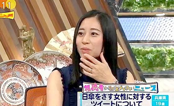 ワイドナショー画像 三浦瑠麗が「夜目遠目笠の中」の心理を解説 2017年6月18日