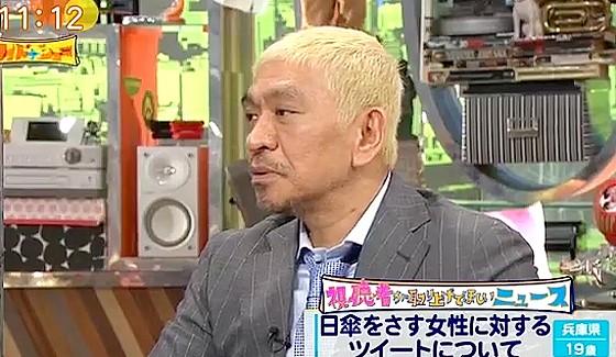 ワイドナショー画像 松本のオチを予想した東野が佐々木アナにツッコミ 2017年6月18日