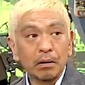 ワイドナショー画像 高校サッカーコーチの体罰に対し松本人志が「一発ぐらいならしょうがない」 2017年6月18日