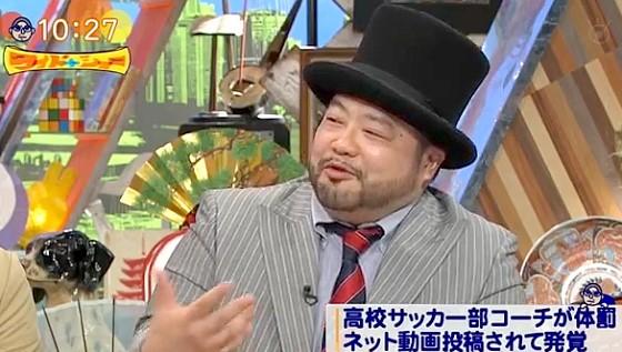 ワイドナショー画像 髭男爵・山田ルイ53世が体罰問題に対し「もちろんダメ」 2017年6月18日
