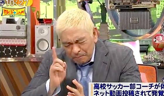 ワイドナショー画像 松本人志「体罰は一発ぐらいならしょうがない」 2017年6月18日