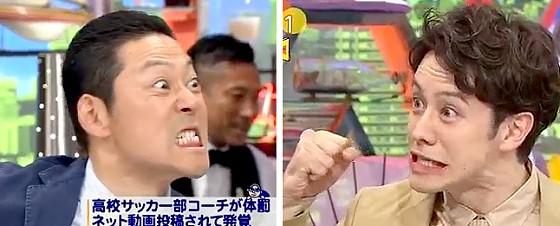 ワイドナショー画像 ウエンツ瑛士の失言で東野幸治と一触即発の雰囲気に 2017年6月18日