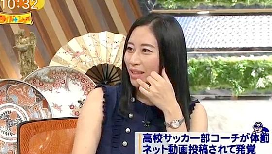 ワイドナショー画像 三浦瑠麗「教師も親もプロとして体罰はダメ」 2017年6月18日