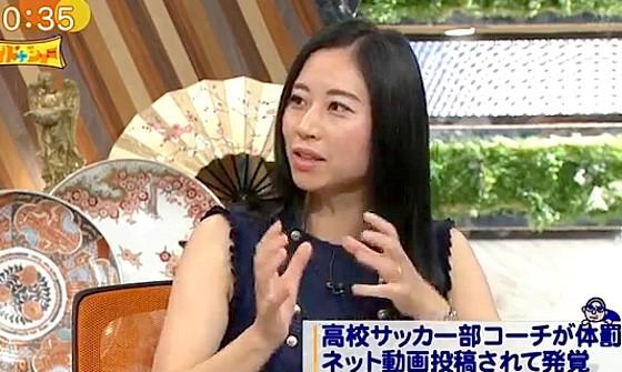 ワイドナショー画像 三浦瑠麗「自制心が最も教えにくい」 2017年6月18日