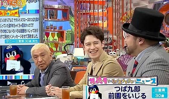 ワイドナショー画像 スワローズのつば九郎と共演歴のある髭男爵の山田ルイ53世が「グイグイいじってくる」 2017年6月18日