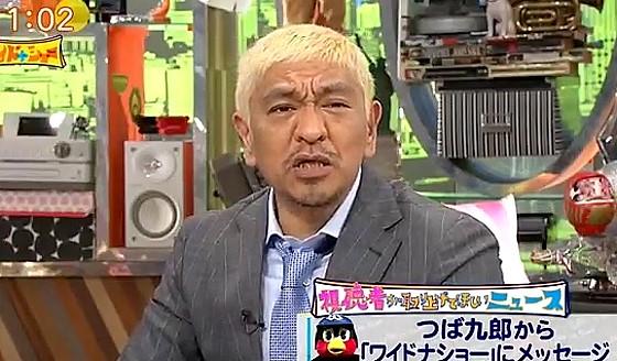 ワイドナショー画像 フジテレビ小須田和彦のエピソードを紹介する東野幸治と松本人志 2017年6月18日