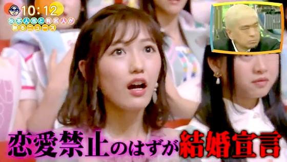 ワイドナショー画像 須藤凛々花の結婚発表に驚く渡辺麻友 2017年6月25日