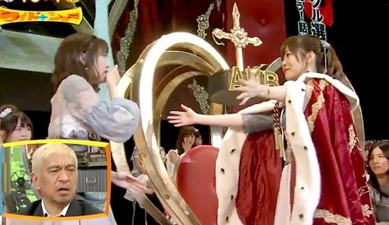 ワイドナショー画像 AKB総選挙でハグを求めた指原莉乃に対し躊躇する渡辺麻友 2017年6月25日