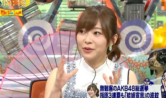 ワイドナショー画像 梅雨時期の沖縄開催に怒りをみせる指原莉乃に松本人志が「その開催自体に意義があった」 2017年6月25日