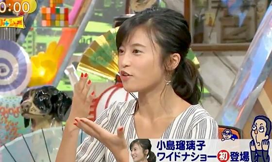 ワイドナショー画像 初登場の小島瑠璃子が指原莉乃に「仲良いですとは恐れ多くて言えない」 2017年6月25日