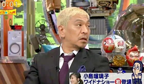 ワイドナショー画像 松本人志が小島瑠璃子の指原に対する印象を「団体芸でしょ」と代弁 2017年6月25日