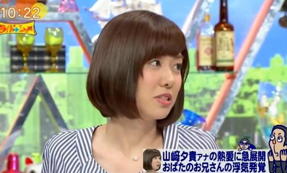 ワイドナショー画像 おばたのお兄さん浮気に山崎夕貴アナ「最悪の気分」 2017年6月25日