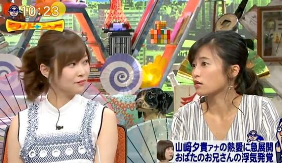 ワイドナショー画像 おばたのお兄さんの浮気に「早すぎる」と驚く小島瑠璃子 2017年6月25日