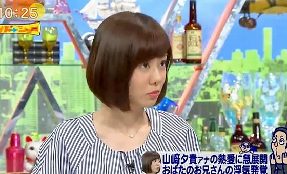 ワイドナショー画像 小島瑠璃子の「浮気はバレなきゃいい」という意見にうなずく山崎夕貴アナ 2017年6月25日