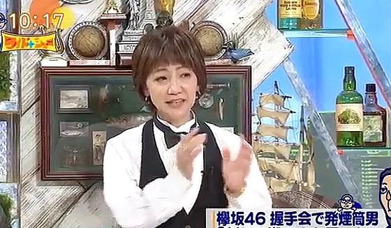 ワイドナショー画像 長谷川まさ子が欅坂46の握手会傷害未遂事件を解説 2017年7月2日