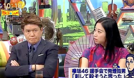 ワイドナショー画像 三浦瑠麗「サイン会などはファンを信頼して会うしかないので怖いこともある」 2017年7月2日