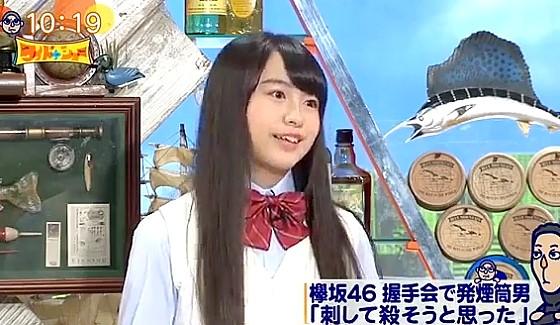 ワイドナショー画像 乙女新党のメンバーだった高校生の其原有沙「最初の握手会は怖かった」 2017年7月2日