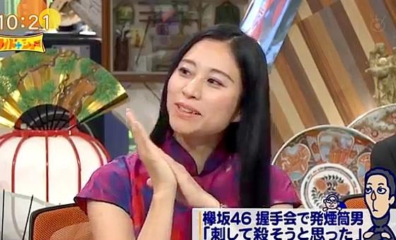 ワイドナショー画像 松本の意見を聞いた三浦瑠麗「おじさんになると良い子になっていくんですか?」 2017年7月2日