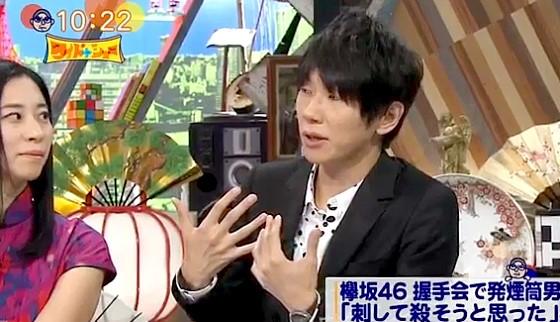 ワイドナショー画像 古市憲寿「アイドルは握手の大事さを直感的にわかっている」 2017年7月2日