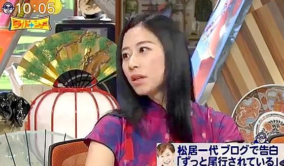ワイドナショー画像 三浦瑠麗が松居一代に対して「病気の可能性がある」 2017年7月2日