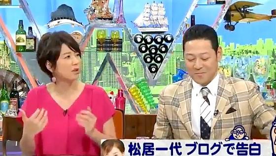 ワイドナショー画像 番組での強めのツッコミと侮辱の境界線について秋元優里アナが意見 2017年7月2日