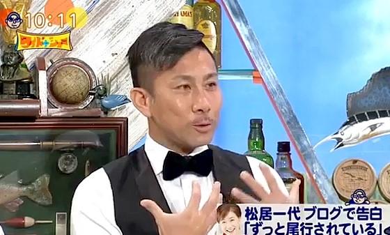 ワイドナショー画像 かつて飲酒の件で松本にツッコまれたことを今になって訴えることについて前園真聖が言及 2017年7月2日