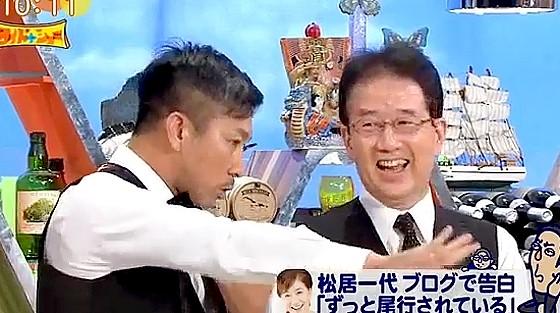 ワイドナショー画像 犬塚弁護士に梯子を外された前園真聖が愚痴 2017年7月2日