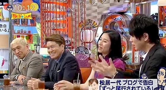 ワイドナショー画像 古市憲寿「バカを相手にしてもしょうがない」発言に苦笑する出演者たち 2017年7月2日