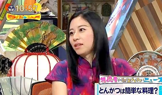 ワイドナショー画像 三浦瑠麗「疲れている時でも夫にトンカツを頼まれたら作る」 2017年7月2日