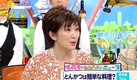 ワイドナショー画像 夫思いの三浦瑠麗の思わぬ発言に佐々木恭子アナ「ふざけんな」って言った自分がかっこ悪い 2017年7月2日