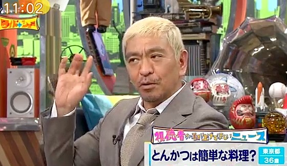 ワイドナショー画像 松本人志「トンカツはまずくてもソースでなんとかなるから簡単な料理に含めてもいいのでは」 2017年7月2日