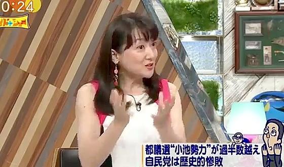 ワイドナショー画像 エドはるみが語る小池百合子の「スピードとタイミング」 2017年7月9日