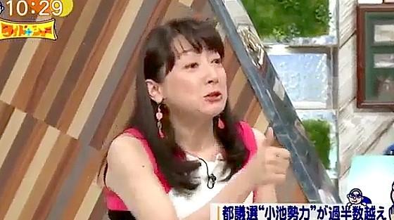ワイドナショー画像 エドはるみがコーナーをグ~で締める 2017年7月9日