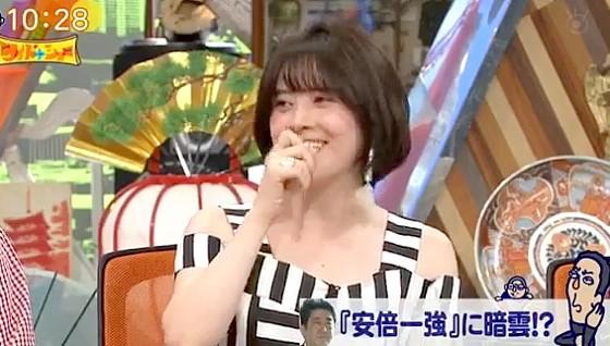 ワイドナショー画像 政治ネタになると最初にコメントを求められる宮澤エマが困惑 2017年7月16日