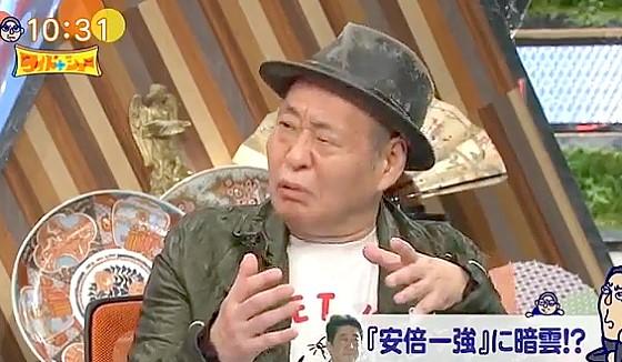 ワイドナショー画像 泉谷しげる「日本人は町内会があれば政府なんかいらない」 2017年7月16日