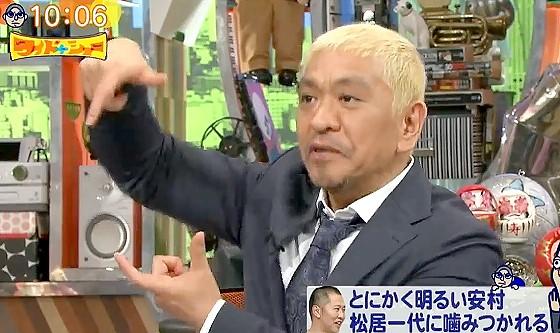ワイドナショー画像 松本人志がとにかく明るい安村に浮気騒動のことを質問 2017年7月16日