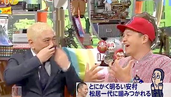 ワイドナショー画像 スチャダラパーBoseが松居一代の動画の感想を述べる 2017年7月16日