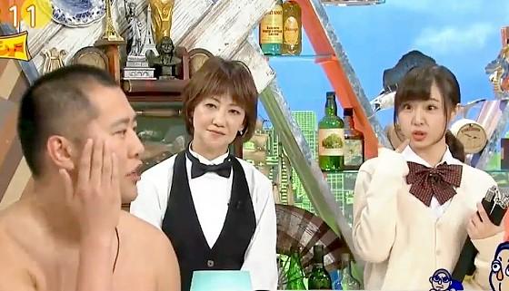 ワイドナショー画像 とにかく明るい安村が松本人志の振りで松居一代にアドバイス「すっぴんじゃなくてメイク動画がいい」 2017年7月16日