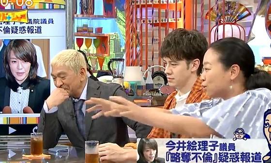 ワイドナショー画像 今井絵理子の不倫報道にいとうあさこが「家族がいるという視点が無い」 2017年7月30日