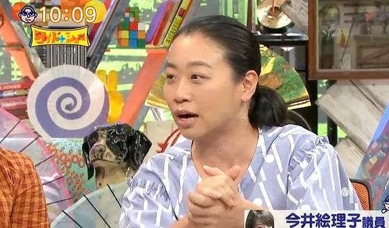 ワイドナショー画像 いとうあさこが今井絵理子議員に「新幹線で手つなぐのを我慢できないのにホテルで何を我慢できるのか」 2017年7月30日