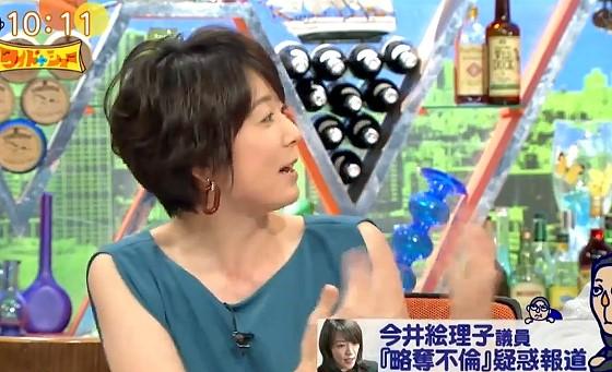 ワイドナショー画像 松本人志から不倫報道のことを蒸し返された秋元優里アナ「今さらそんな弾が飛んでくるとは」 2017年7月30日